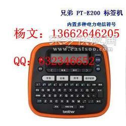 兄弟 PT-D200资产管理标签机图片