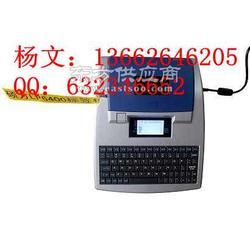 硕方LP6400标签机图片