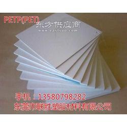 PETP板棒厂家 PETP板材棒材代理商图片