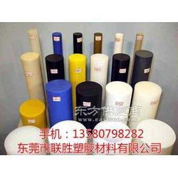 米黄色PA1010板棒米白色PA1010板棒米黄色PA1010板棒图片