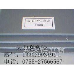 cpvc板cpvc板cpvc板cpvc板图片