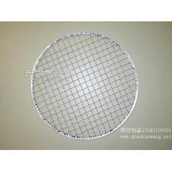 不锈钢烧烤网圆形包边烧烤网顺迈烧烤网厂图片