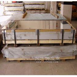 厂家最优惠超宽超厚超长铝板5056铝板图片