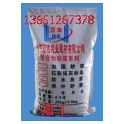 聚合物抗裂抹面砂浆13651267378图片