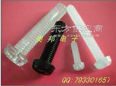 供应十字盘头塑胶螺丝尼龙螺丝