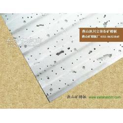 供应环保矿棉板图片