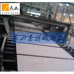 专业生产矿棉板厂家图片