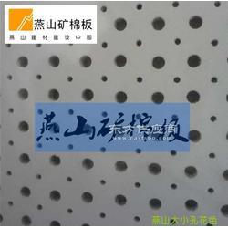 供应大小孔龙牌矿棉板图片