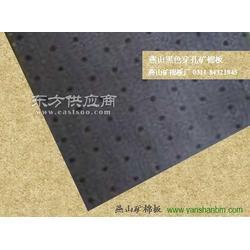 供应穿孔黑色龙牌矿棉板图片