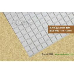 供应冰盒立体块龙牌矿棉板图片