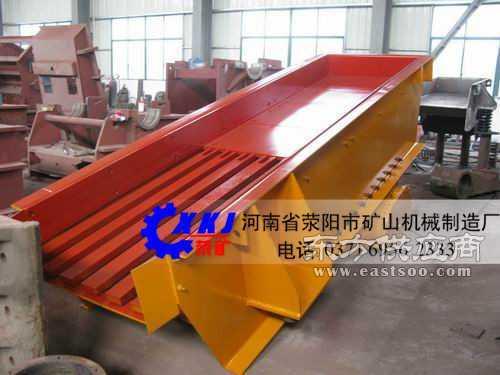 荥矿机械可定制ZSW600130振动给料机 实物展示