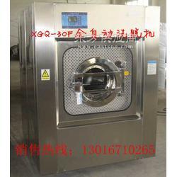 宾馆布草洗涤设备宾馆床单洗涤设备多少钱图片