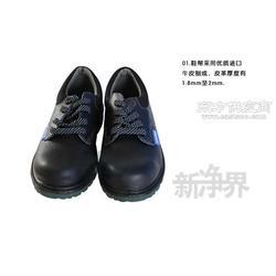 新净界网销品牌中国防静电鞋供应中心防静电鞋第一图片