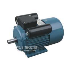 单相异步电动机生产厂家-单相异步电动机供应商图片