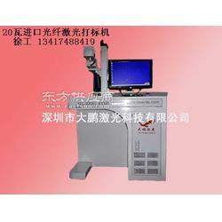 移动电源激光刻字机移动电源激光镭雕机图片