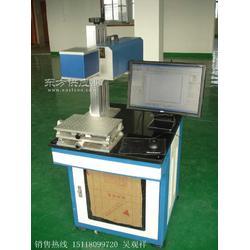 供应国产五金外壳不锈钢电镀产品光纤激光镭雕机图片