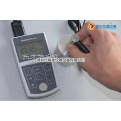 德国EPK超声波测厚仪MiniTest400B超声检测仪图片