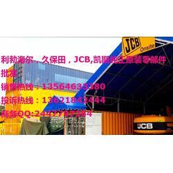 久保田-利勃海尔挖掘机柴油泵燃油泵驾驶室图片