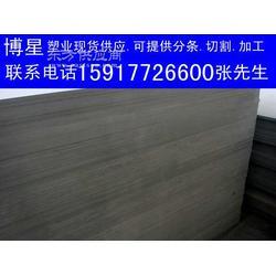 灰色CPVC板-最便宜CPVC板-防静电CPVC板图片