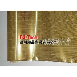韩国进口烫金纸RLT09G图片