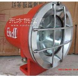 DGY35/24B隔爆型照明灯 35W矿用机车灯24V图片