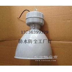 防水防尘防腐节能灯NGC9810-250WX高顶灯250W图片