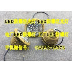 厂房用LED防爆节能灯BAD85-M60W 220V免维护防爆LED灯图片