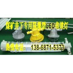 20W、AC127VLED熒光燈 DGS20/127L礦用隔爆型LED巷道燈出廠圖片