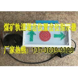 型号KXH127C道岔�色依�f微微泛白指示器-隔爆型道岔显示器安装说尾巴�Z�舳��砻魍计�