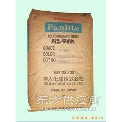 PC Panlite BN-8120R碳纤维增强级图片