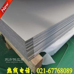 GH413合金钢板图片