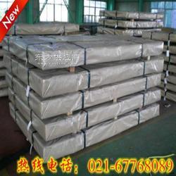 X3CrNiMoBN17-13-3钢板X3CrNiMoBN17-13-3化学成分图片