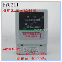 使用要求高层建筑楼梯间消防压力传感器/前室防烟压差传感器图片