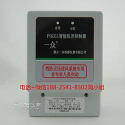 防排烟压力变送器楼道通风压力变送器专制消防压力传感器图片
