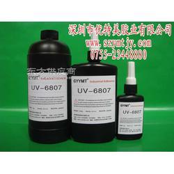 APET折盒胶水 PET紫外线胶水 UV紫外线胶水图片