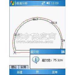 隧道断面测量PDA版或全站仪机载版图片