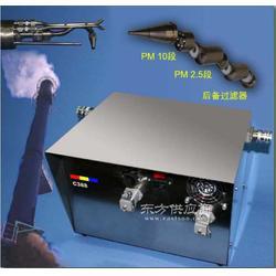 便携式皮托管平行全自动烟尘PM2.5/10采样系统图片