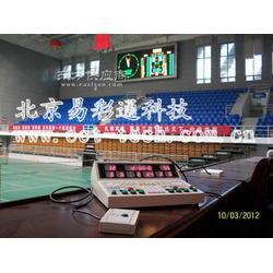 体育计时计分板球比赛设备图片