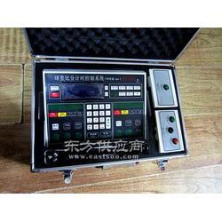 体育馆电子设备 系统图片