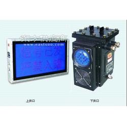 KXB127提醒乘罐人注意安全矿用井口声光语言报警器图片