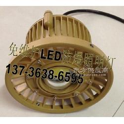 LED顶灯NFC9121A/0N 报价70W图片