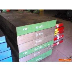 20MnCr4-2轴承钢图片