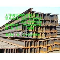 专卖代理津西热轧H型钢供货量大图片