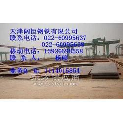 供应钢板12Cr1MoVG锅炉钢板厂图片