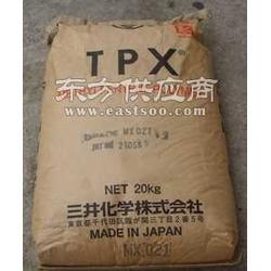 TPX 日本三井化学 MX004图片
