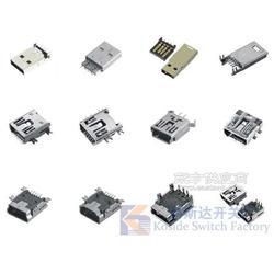 USB插座引脚脚位/USB插座电路图/USB插座电气图图片