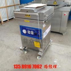 豆制品真空包装机抽真空设备熟食真空包装机图片