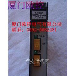 6ES7141-1BF41-0XA0 供应进口图片
