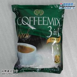 黑咖啡铝箔袋定制黑咖啡铝箔袋加工图片