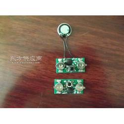 厂家供应贺卡录音机芯 首饰礼品盒机芯 录音机芯图片